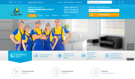 Development of new design, promotion, layout and programming for two sites of