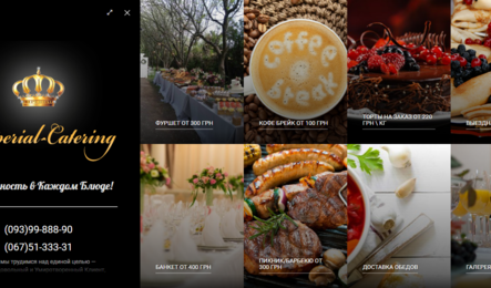 Development of the site from scratch (turnkey) for the catering company